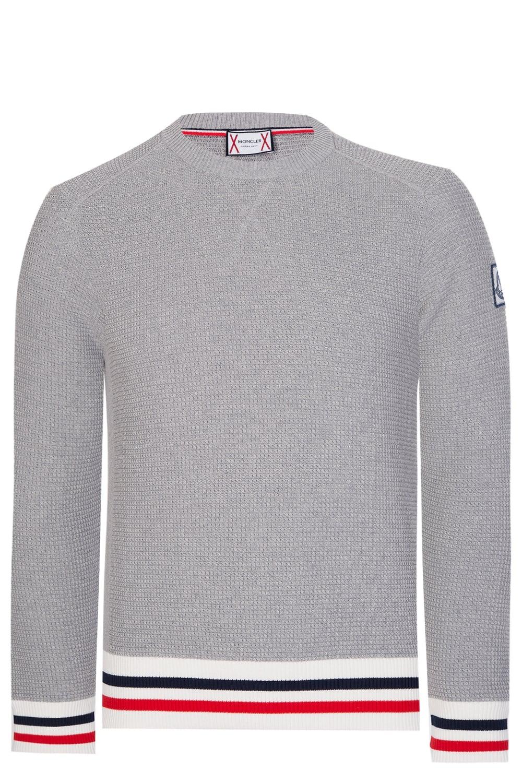 b5fc1e7fc Moncler Gamme Bleu Contrasting Stripes Knitted Jumper Grey